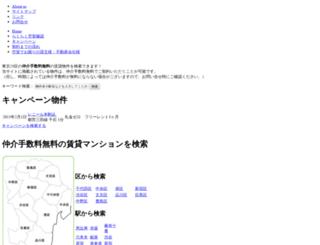 zerote.jp screenshot