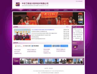 zestc.com screenshot