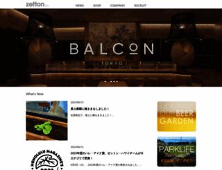 zetton.co.jp screenshot
