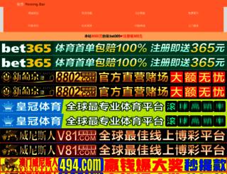 zeusbilisim.com screenshot