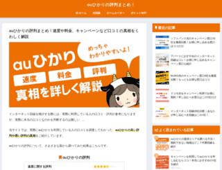 zeushi-kun.jp screenshot