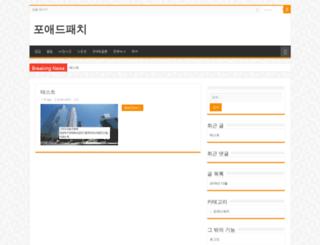 zevtools.com screenshot