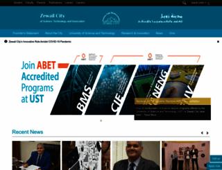 zewailcity.edu.eg screenshot