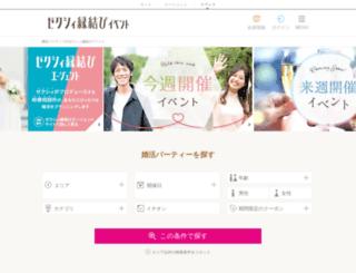 zexy-en-party.net screenshot