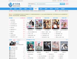 zeyi.cc screenshot