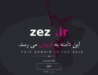zez.ir screenshot