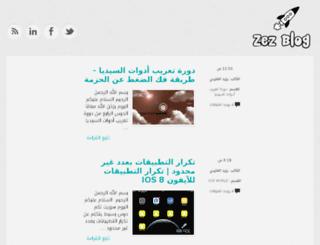zezblog.com screenshot