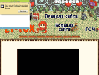zf-fox.ru screenshot