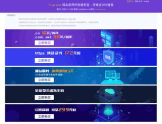 zf.51xjz.com screenshot
