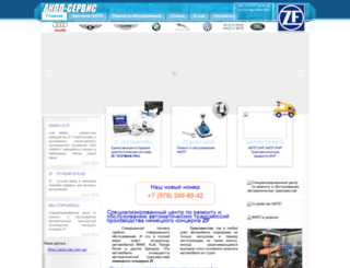 zf.avtodel.com screenshot