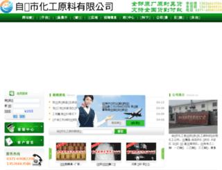 zg.cmxx.com screenshot