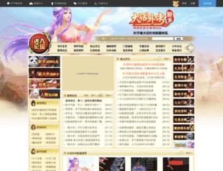 zg.yzz.cn screenshot
