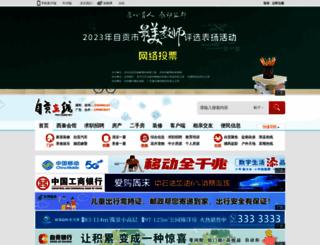 zg163.net screenshot