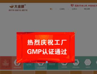 zgdajinhu.com screenshot