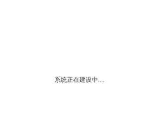 zgfun.com screenshot