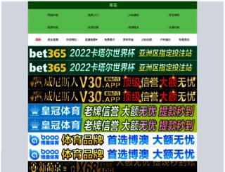 zggzseo.com screenshot