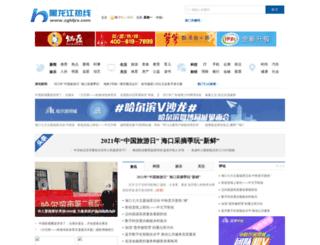 zghljrx.com screenshot
