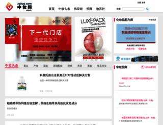 zghzp.com screenshot
