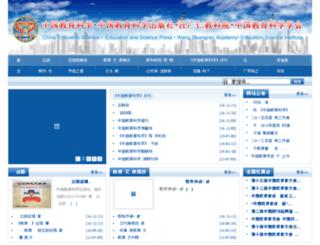zgjykx.com screenshot