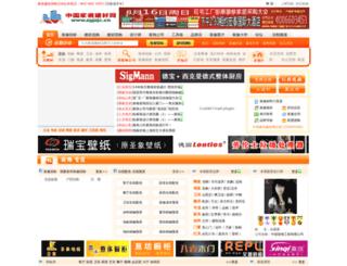 zgjzjc.net screenshot