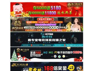 zgk-change.com screenshot