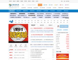 zgksw.net screenshot