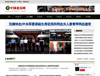 zglb.org screenshot