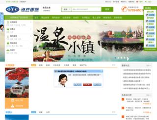 zgly8.com screenshot