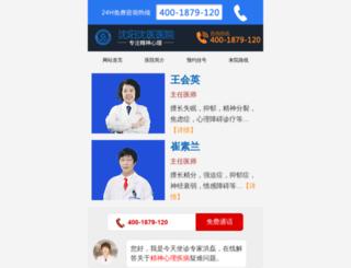 zgnbyy120.com screenshot