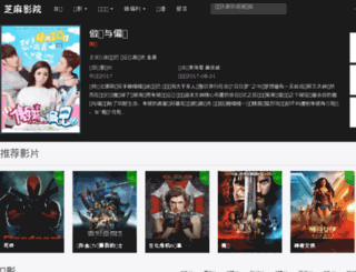 zgqcj.cn screenshot
