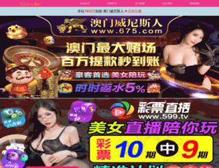 zgqyxww.com screenshot
