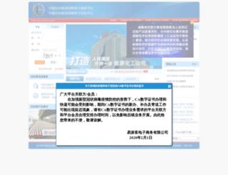 zgsh.sinopec.com screenshot