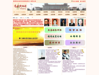 zgsx.org screenshot