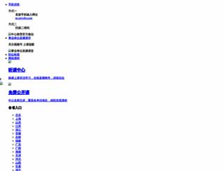zgsydw.com screenshot