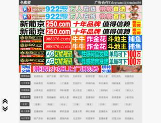 zgtfw.cn screenshot