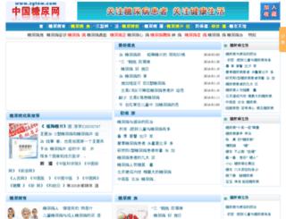 zgtnw.com screenshot