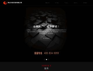zgwk114.com screenshot