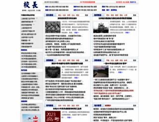 zgxzw.com screenshot