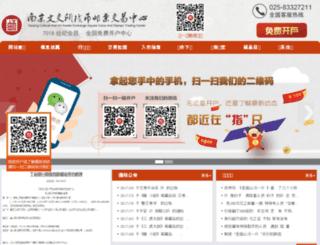 zgypqb.com screenshot