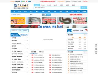 zgyy.com.cn screenshot
