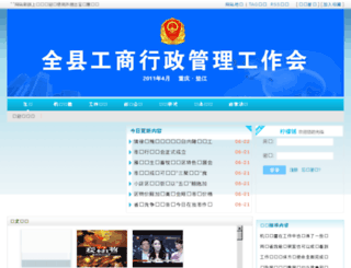 zgzhuke.cn screenshot