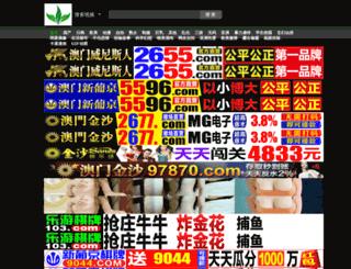 zh-tea.com screenshot