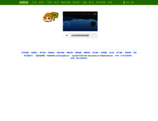 zh.anjuke.com screenshot