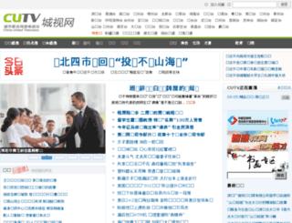 zh.cutv.com screenshot