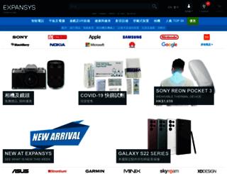 zh.expansys.com.hk screenshot
