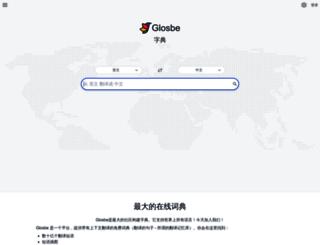 zh.glosbe.com screenshot