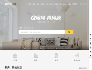 zh.qfang.com screenshot
