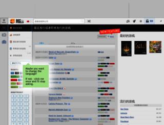 zh.riotpixels.com screenshot