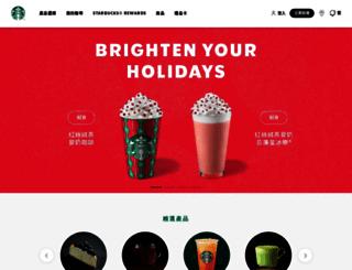 zh.starbucks.com.hk screenshot