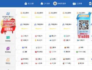 zh.t55.com screenshot